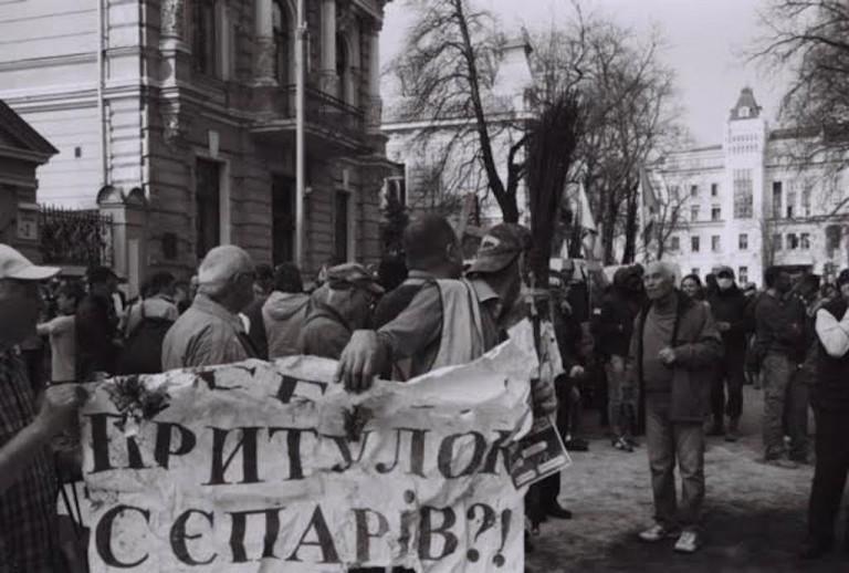 Kiev, Ukraine PICTORIAL