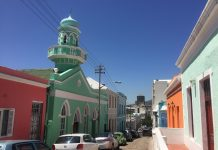 boorhaanol mosque bokaap cape town south africa muslim