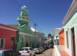 boorhaanol mosque bokaap cape town south africa muslim
