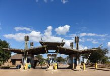 kruger park south africa main gate